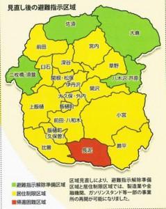 避難指示の地図