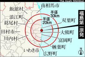 広野楢葉富岡地図