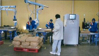 食品放射線検査