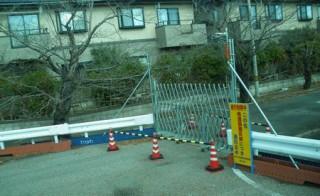 富岡帰宅困難区域