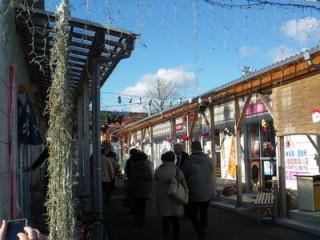 浜風商店2