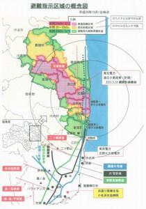 避難指示区域図